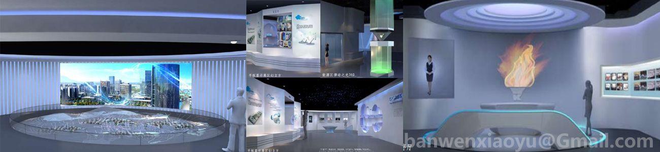 惠州仲恺国家级高新区总部大楼多媒体展厅